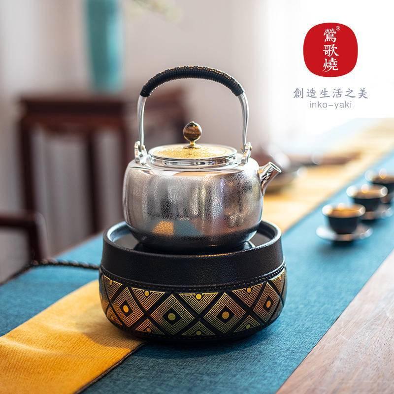 台湾莺歌烧黑底金菱乳钉纹电陶炉 银壶陶壶泡茶煮茶器