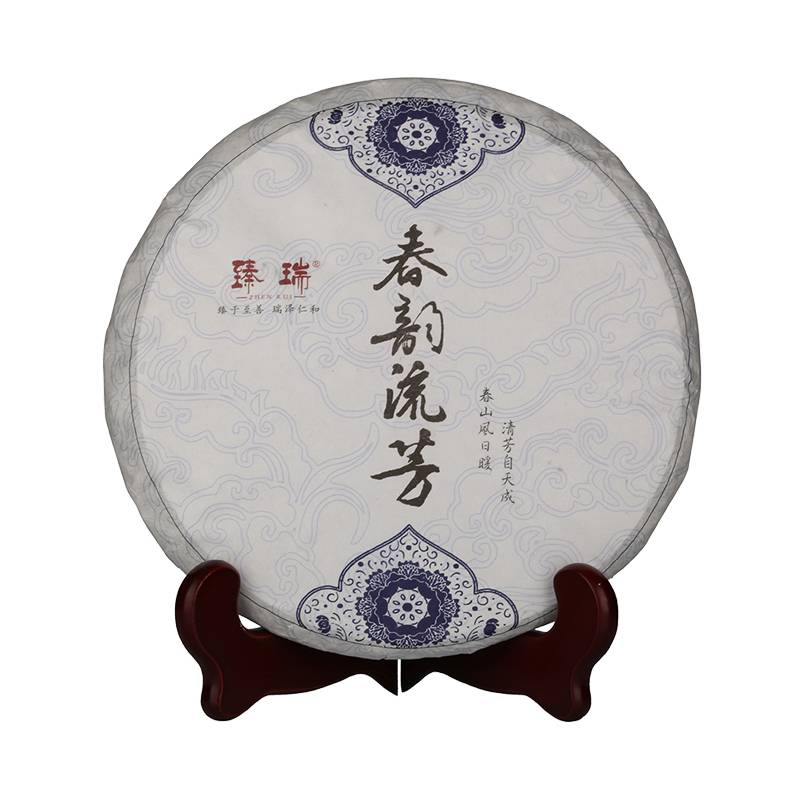 2019年臻瑞春韵流芳普洱茶生茶 云南勐海茶区七子饼圆茶