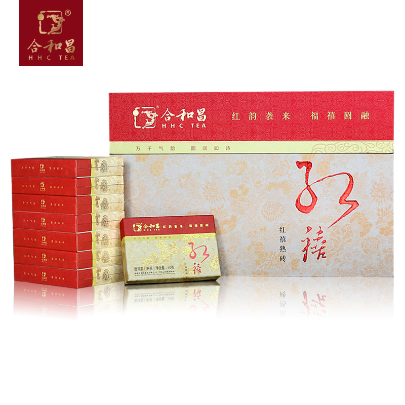 【四年陈】合和昌普洱茶 2015红禧熟茶砖茶 手提袋盒装焖泡茶400g