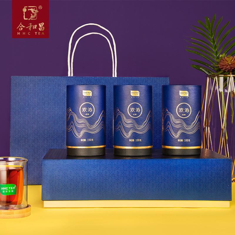 合和昌欢乐茶醍 2019年欢沁 滇红之乡凤庆早春大树红茶散茶 300克