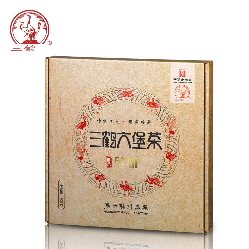 三鹤六堡茶[[承韵金饼]2016年特级茶饼500g广西梧州黑茶礼盒