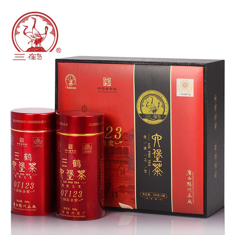 三鹤六堡茶【07123】2009年特级400g礼盒配手提袋广西梧州特产
