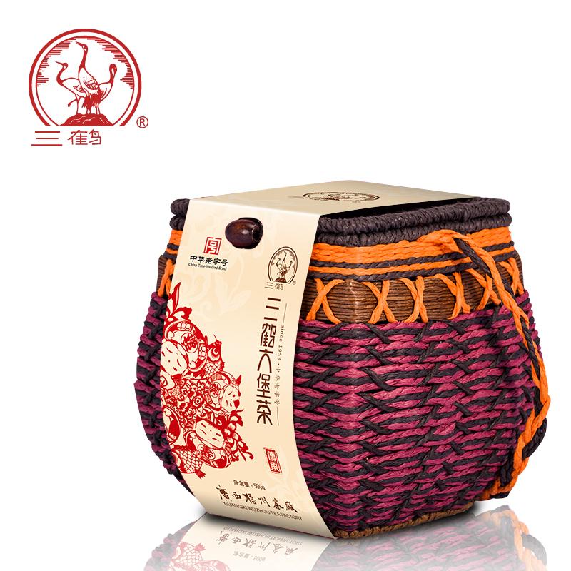 三鹤六堡茶2014年二级散茶500g广西梧州茶厂黑茶绳篓[承禄]