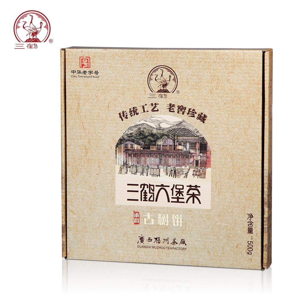 三鹤六堡茶2014年二级茶饼425g黑茶广西梧州特产[承韵古树饼]