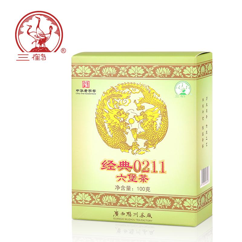 三鹤六堡茶【经典0211】2017年特级散茶100g