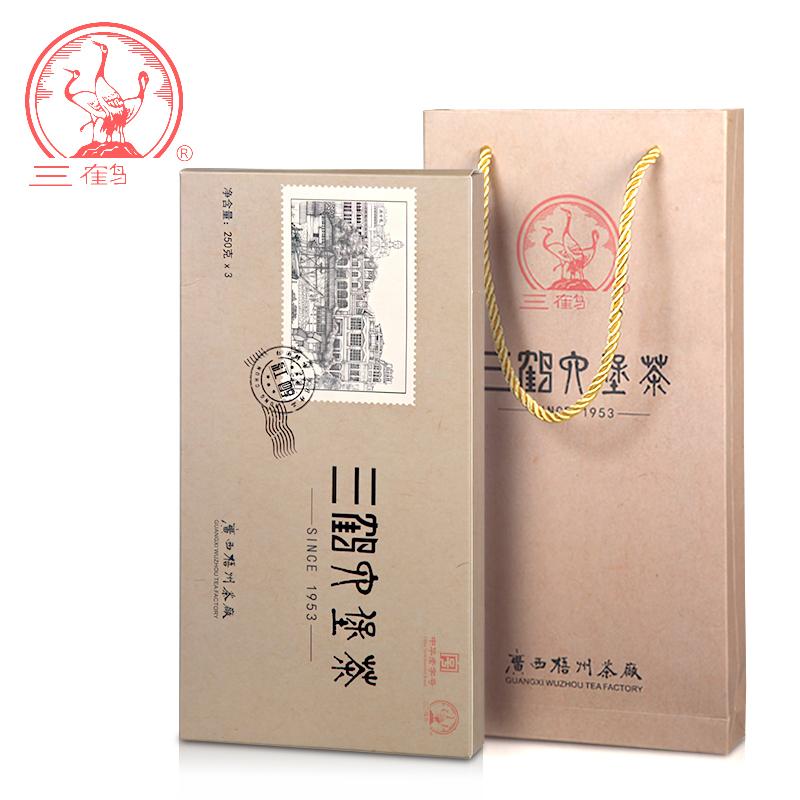 三鹤2017年特级六堡茶砖礼盒250g*3广西特产黑茶[清心承韵]