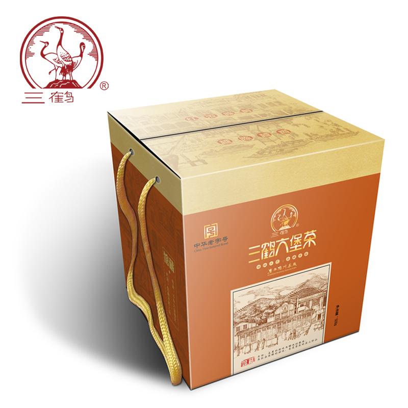 三鹤六堡茶【佳境】2012年特级散茶500g梧州茶厂黑茶叶熟茶