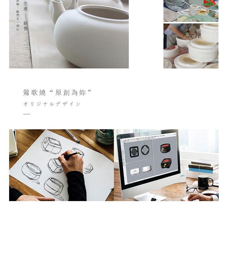 【莺歌烧旗舰店】电陶炉静音茶炉兰花家用台式小型迷你烧水煮茶器