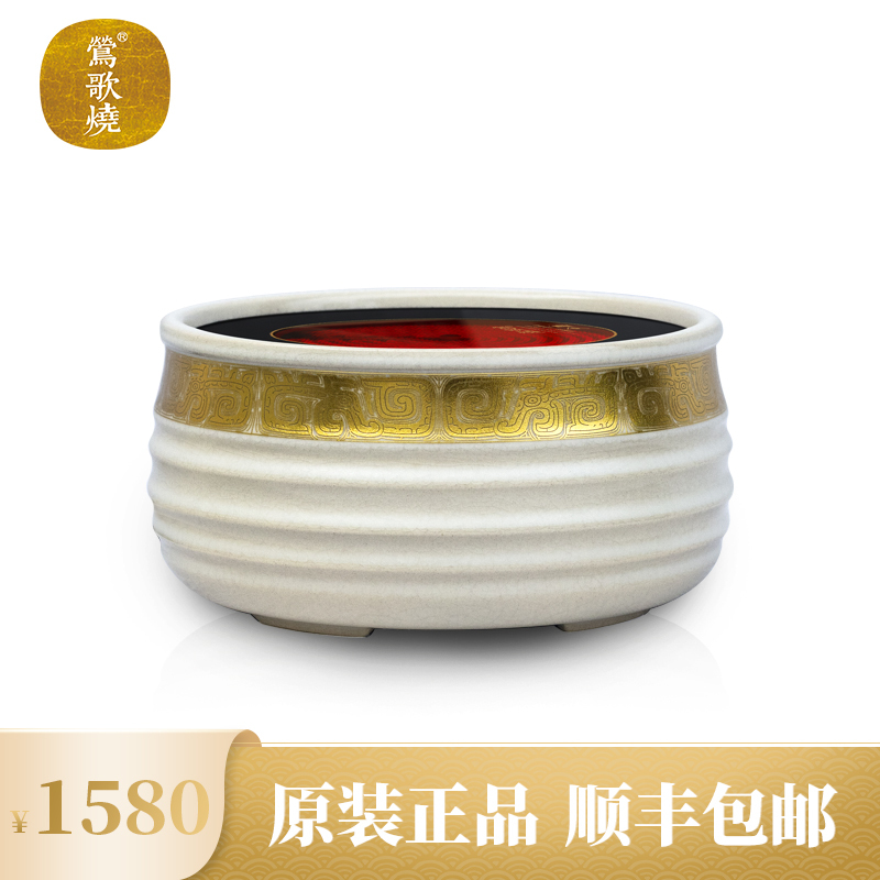 【莺歌烧旗舰店】正品电陶炉家用台式小型烧水煮茶器静音茶炉