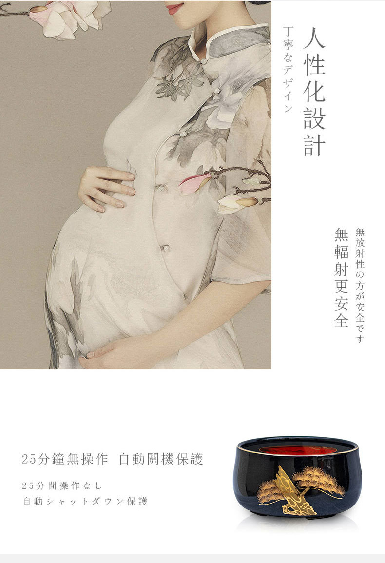 【莺歌烧旗舰店】电陶炉静音茶炉竹节家用台式小型迷你烧水煮茶器