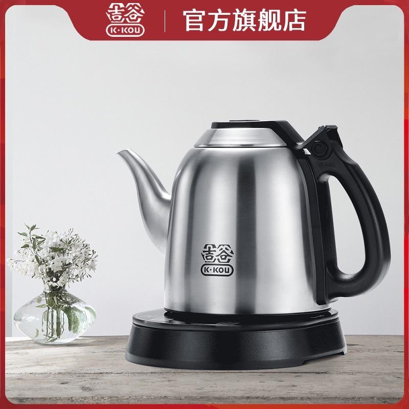 吉谷旗舰店烧水壶泡茶专用单壶智能电水壶恒温不锈钢小型电热水壶