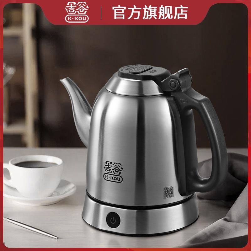 吉谷旗舰店电茶壶长嘴烧水壶泡茶壶家用恒温热水壶细嘴电热水壶