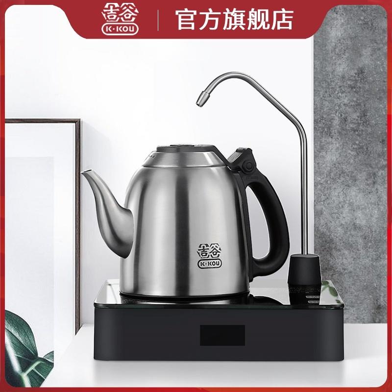 吉谷旗舰店自动上水电热水壶泡茶专用长嘴电水壶智能功夫茶烧水壶