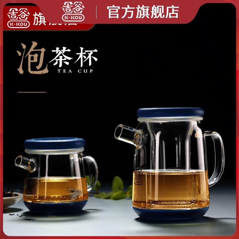吉谷旗舰店TY05TY03泡茶杯飘逸杯过滤玻璃杯茶水分离公道杯分茶壶