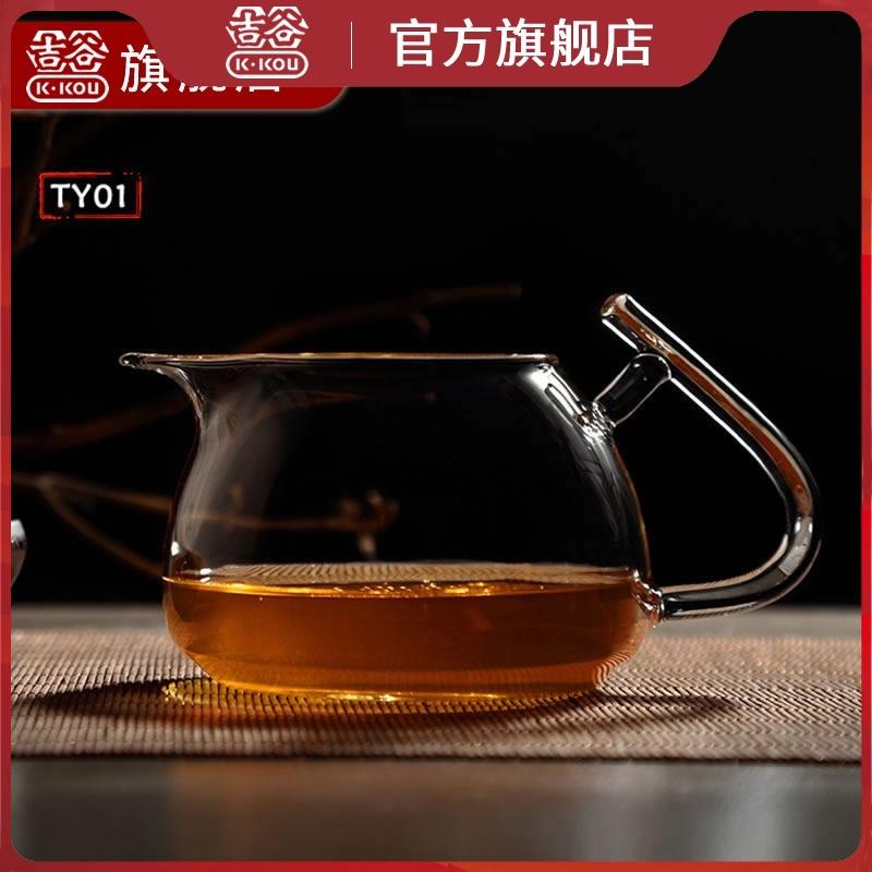 吉谷旗舰店TY01公道杯高硼硅耐热玻璃杯泡茶器公杯分茶器