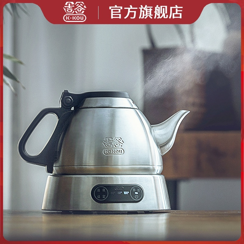 吉谷旗舰店烧水壶泡茶专用家用小型电水壶智能保温一体煮茶器单壶