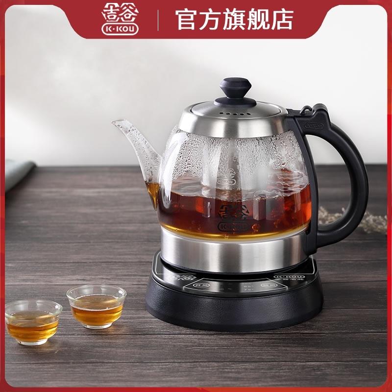 吉谷旗舰店玻璃煮茶器恒温电水壶电热烧水壶泡茶专用单壶养生壶