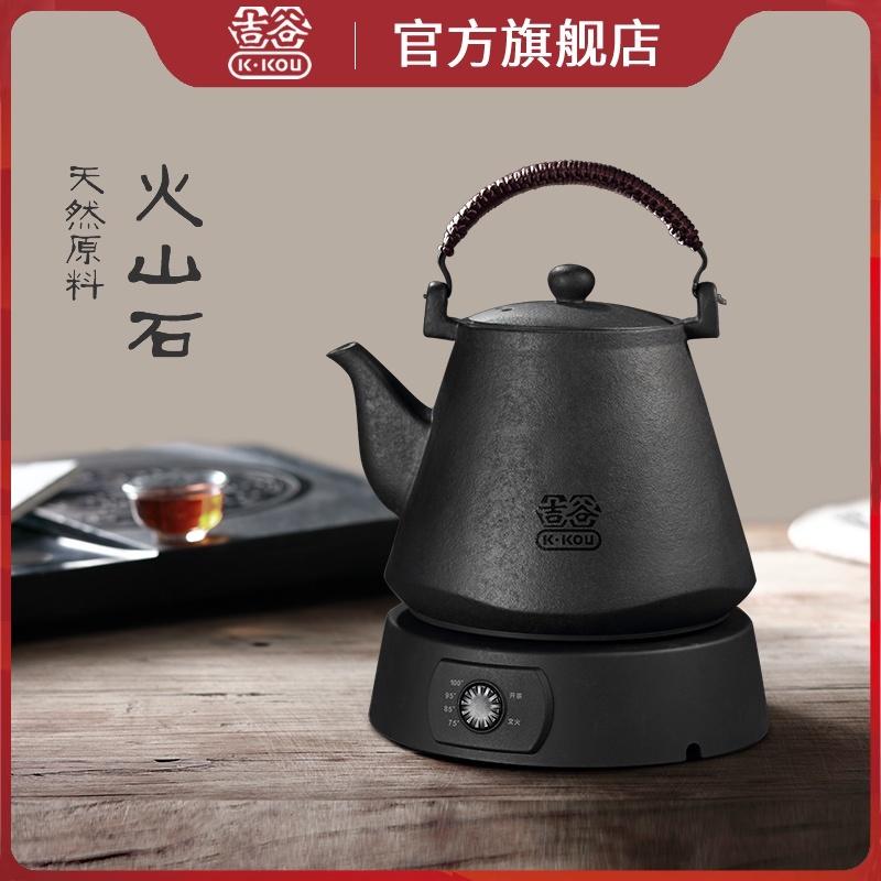 吉谷旗舰店烧水壶泡茶专用电水壶火山岩恒温小型煮茶器单壶电茶炉
