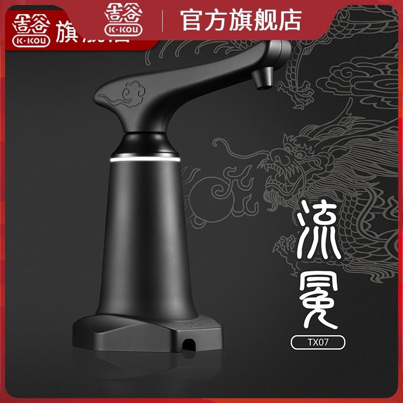 吉谷旗舰店TX07电动饮水机桶装水抽水器自动上水器智能定量吸水器